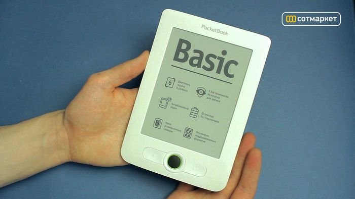Тестируем электронный ридер pocketbook basic new