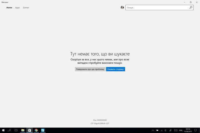 Тестируем ос ms windows 8: новые возможности, модные приложения и стильный дизайн