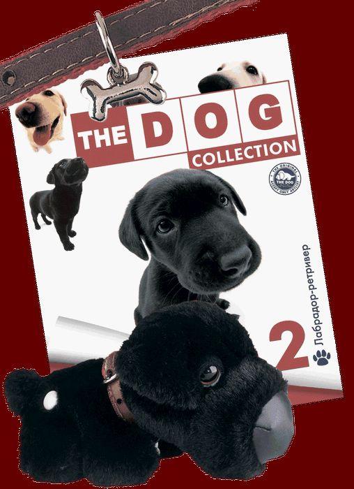The dog collection №26 - боксёр, журнал с игрушкой