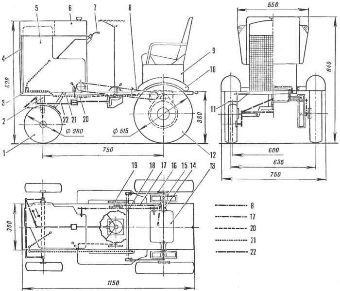 Трактор для школьников
