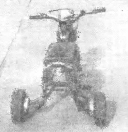 Трицикл «кузнечик»