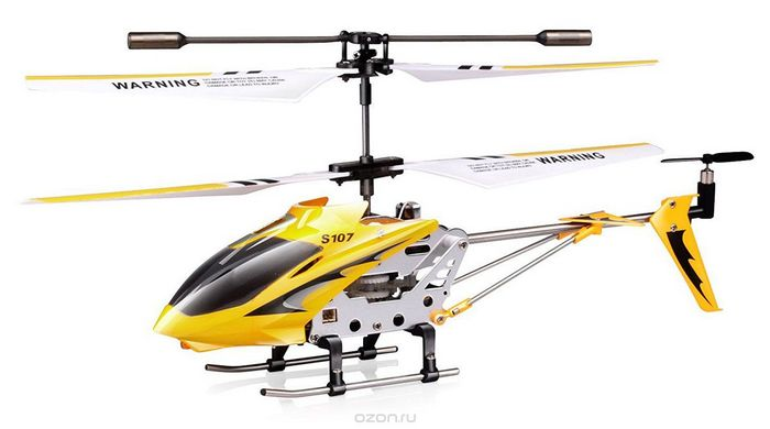 Управляемые голосом вертолет и квадрокоптер sky rover