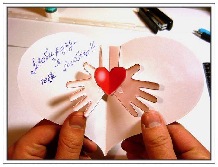 Как сделать девушке открытку