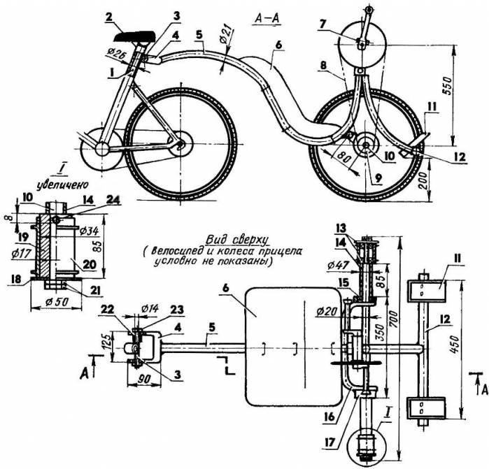 Велосипед меняет форму #4