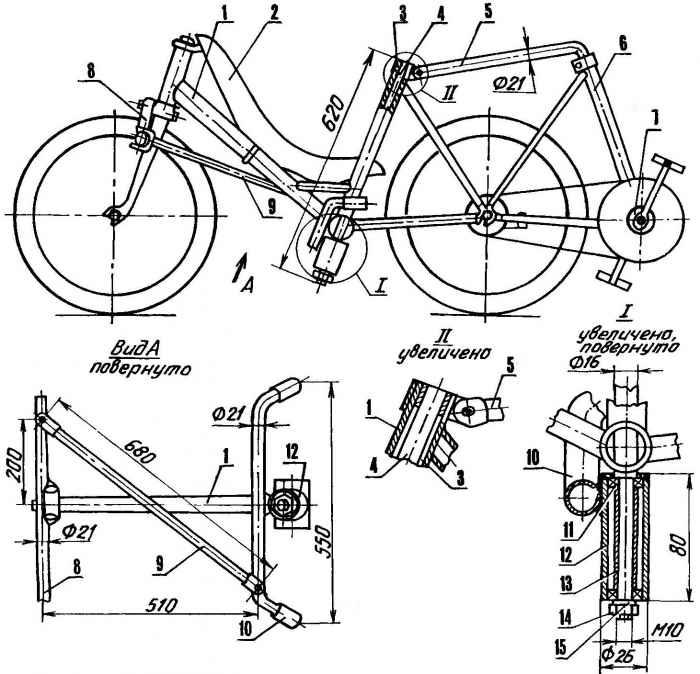 Велосипед «наоборот»? веломобиль!