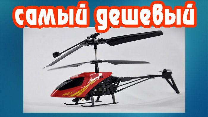 Вертолет на кончике пальца pico-falcon от bandai