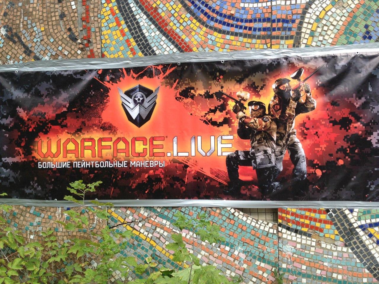 Warface, или как я провел последние выходные лета