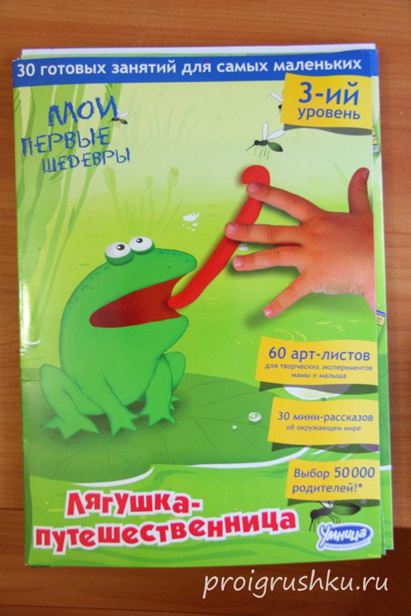 Занятия с детьми по комплекту для детского творчества